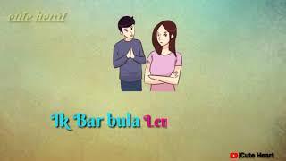 Dil Ke darwaje pe Khada Hoon Main Ek Baar Bula lena