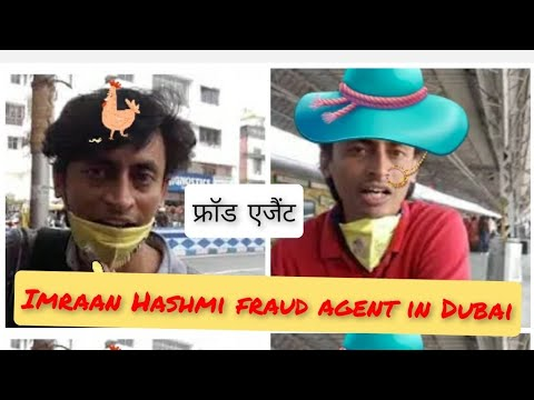 #JobinDubai Sokat Ali expose in Fraud Youtuber