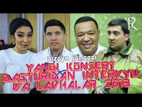 Dizayn jamoasi - Yangi konsert dasturidan intervyu va lavhalar 2019