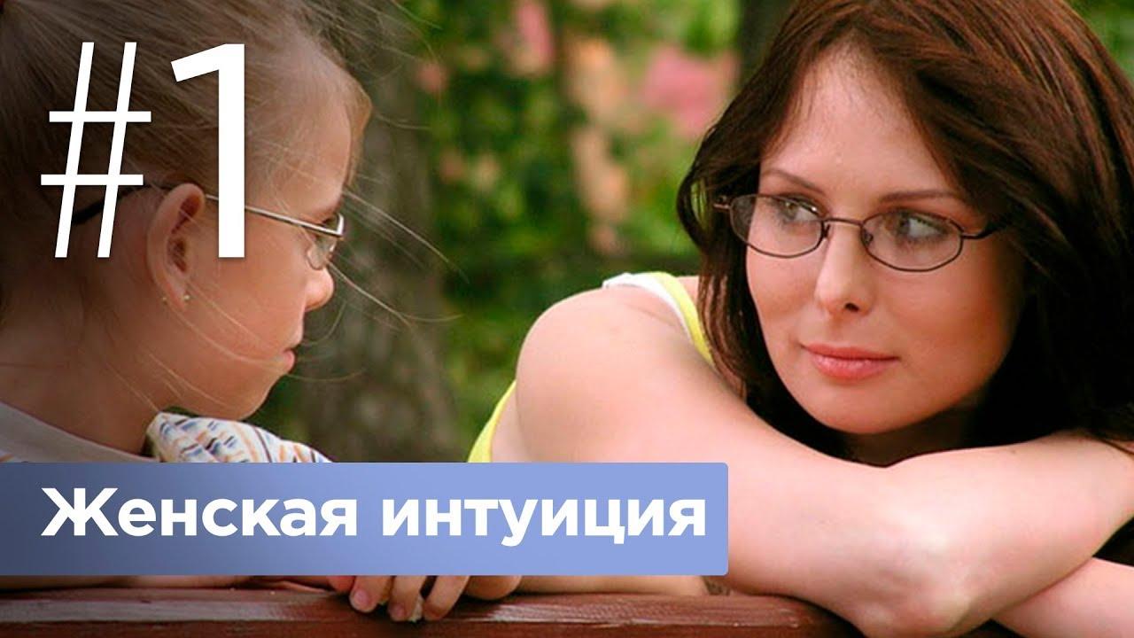 Жанр: романтика Тип: ТВ фильм Продолжительность: 116 мин.