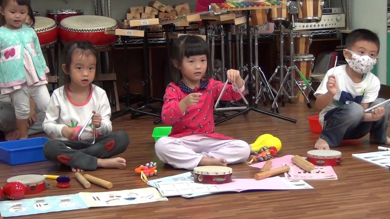 20151123 幼兒音樂律動 小朋友認識樂器 ─ 拿起樂器敲一敲 (百分音樂學苑 ─ 臺南 音樂教室) - YouTube