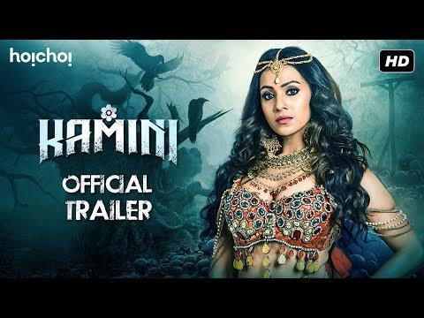 Kamini | Official Trailer | Barkha Bisht | Trina Saha | Saurav Das | Bengali Web Series | hoichoi