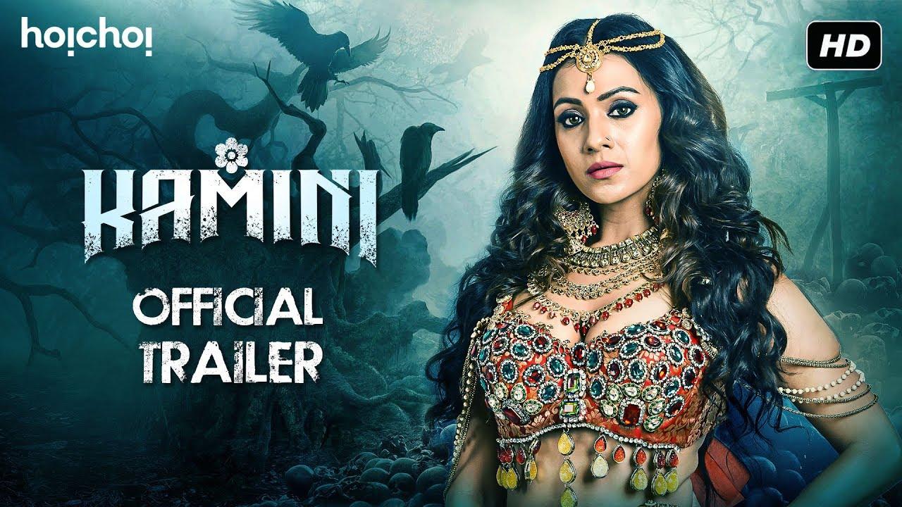 Download Kamini | Official Trailer | Barkha Bisht | Trina Saha | Saurav Das | Bengali Web Series | hoichoi