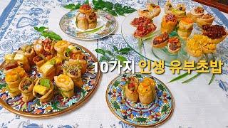[KOR/ENG] 10종 쉬운 인생 유부초밥 황금 레시…