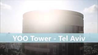 למכירה במגדל YOO פארק צמרת תל אביב