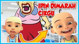 IPIN WAS SENTENCED TO THE TEACHER BECAUSE OF UPIN!! VERY ANGRY IPIN – ROBLOX UPIN IPIN