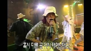 Jinusean - How Deep Is Your Love, 지누션 - 하우 딥 이즈 유어 럽, Music Camp 19990529