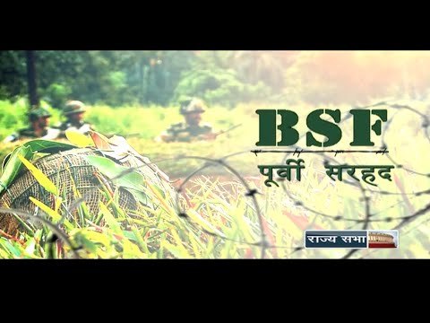 Promo - National Security: सीमा सुरक्षा बल: पूर्वी सरहद | BSF in Eastern Theatre