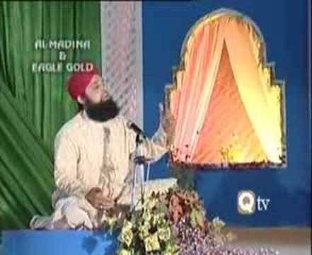 Mere Aaqa Aye Jhoomo - Owais Qadri