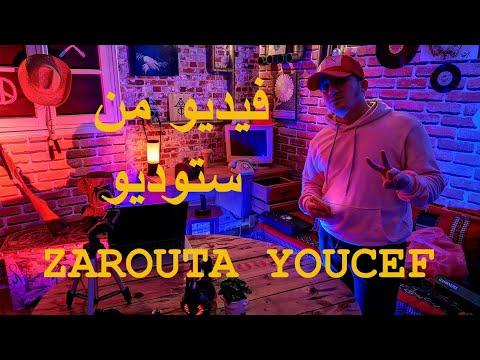 Vlog Avec ZAROUTA YOUCEF و نصائح حول التصوير و الصوت