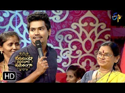 Raghava, Avinash & Karteek Family Intro  | ETV Sankranthi Special Event | 15th January 2019