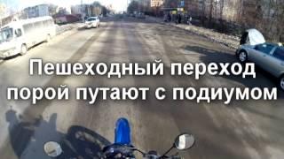 20 февраля, открыл мотосезон 2014 в Подольске