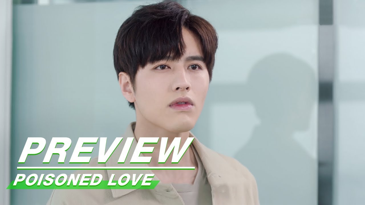 Download Preview: Poisoned Love EP14 | 恋爱吧食梦君 | iQIYI