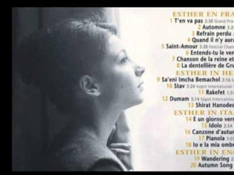 Esther Ofarim   Esther Ofarim in Geneva   The Radio Genève Recordings  BCD 17307