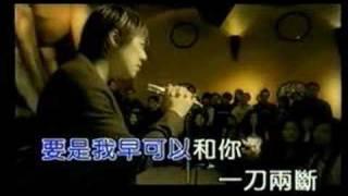 張宇 - 趁早 (KTV)