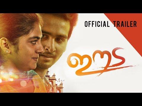 Eeda Official Trailer | Shane Nigam | Nimisha Sajayan | B Ajith Kumar | LJ Films