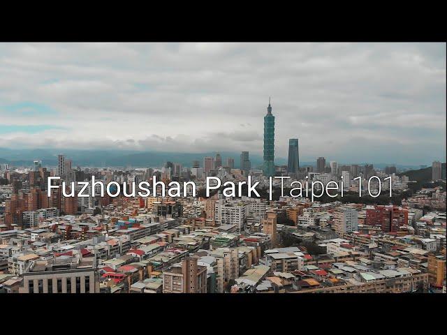Travel in Taiwan | Fuzhoushan Park 福州山公園