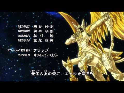 Los Caballeros del Zodiaco Alma de Oro Eding