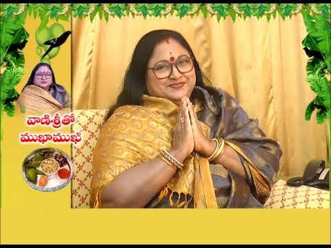 Senior Actress Vanisri About Ugadi Festival | Era Media