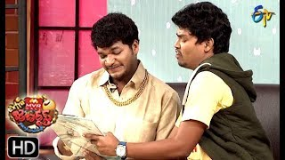Avinash & Karthik Performance | Extra Jabardasth| 18th January 2019     | ETV Telugu