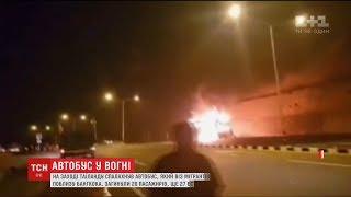 20 людей загинули під час пожежі в автобусі на заході Таїланду