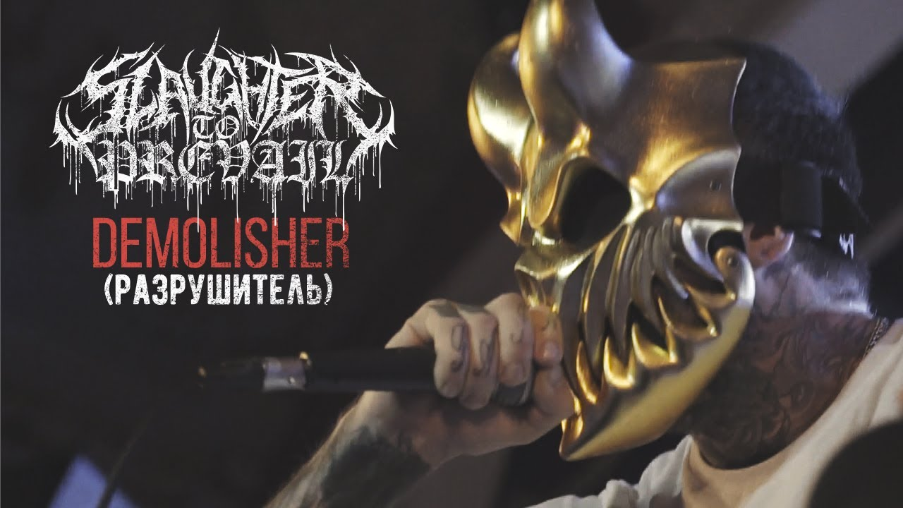 Download Slaughter To Prevail - DEMOLISHER