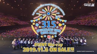 THE IDOLM@STER SideM PRODUCER MEETING 315 SP@RKLING TIME WITH ALL!!! EVENT Blu-ray ダイジェスト映像 THE IDOLM@STER 検索動画 43