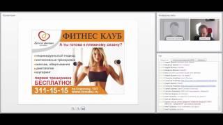 Академия Mobifitness   Продающие тексты для сайта, соц.сетей и рекламы, Дмитрий Кот