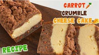 어? 맛있다/당근크럼블 치즈케이크 만들기 브이로그/홈베…