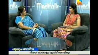 2 Geetha Rani Interview Part 2