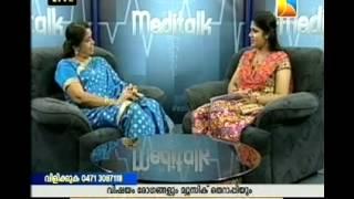 2 Geetha Rani Interview Part 2