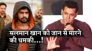Baixar Salman Khan will Reply On Death Threat Given By Lawrence Bishnoi Gangster ? | Jodhpur Court