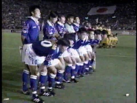 日本vsウズベキスタン '98W杯アジア最終予選 第1戦 国立競技場
