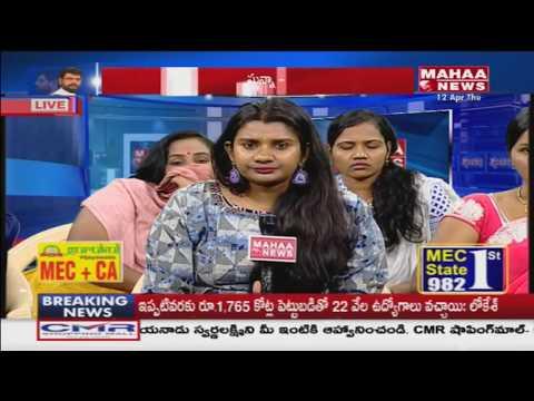 Artist Sri Vani Warning To Appa Rao Vakada In LIVE Show | Mahaa Entertainment