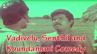 En Rasavin Manasile Full Movie Comedy | Goundamani | Senthil | Vadivelu