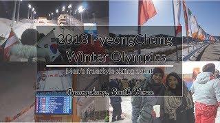 2018 PYEONGCHANG WINTER OLYMPICS | SOUTH KOREA