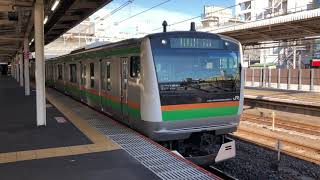 E231系1000番台・E233系3000番台コツS-30編成+コツE-04編成大宮発車