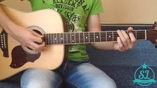 SL Разбор #29 Noize MC - Девочка-Скинхед (Как играть?)