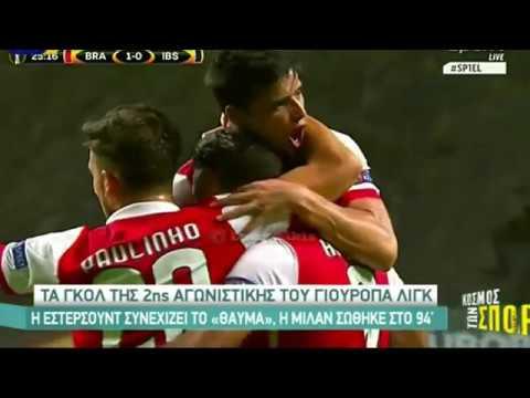 Τα γκολ της 2ης αγ. της φάσης των ομίλων του Europa League {28.9.2017}