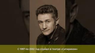 Кассин, Олег Анатольевич - Биография