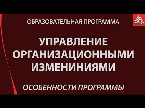 Второе высшее образование по психологии в РУДН.