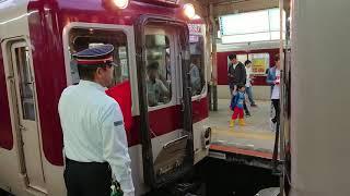 奈良線 大和西大寺駅 大阪難波行き 快速急行 10両編成  レア