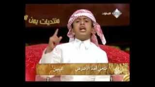 الشاعر اليمني فتحي الاضرعي يتوج بلقب شاعر المليون 2010