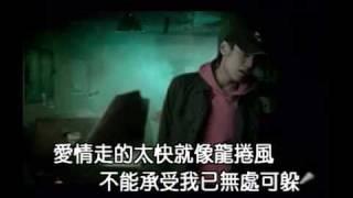 周杰倫-龍捲風.mp4