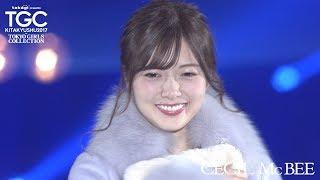 2017年10月21日(土)西日本総合展示場新館にて『takagi presents TGC K...