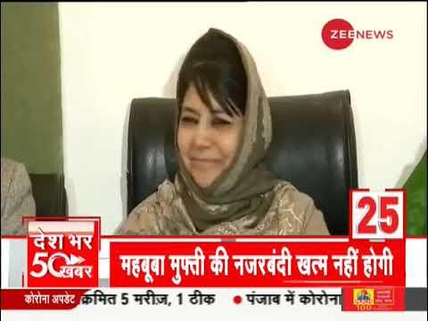 News 50: अब तक की 50 बड़ी ख़बरें   Hindi News   Top News   Breaking News   Coronavirus News Today