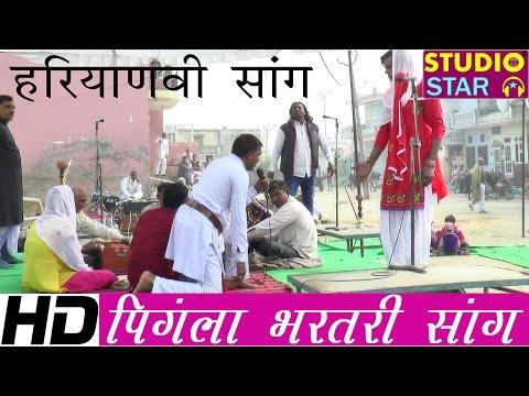 Khol Ke Kiwad Badgya | Latest Haryanvi Ragni 2016 Pingla Bhartari Saang Studio Star