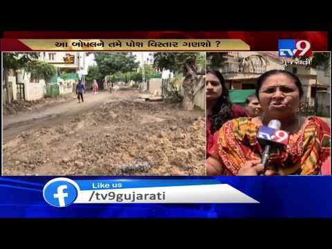 Drainage Overflow Irks Bopal Residents, Ahmedabad | Tv9GujaratiNews
