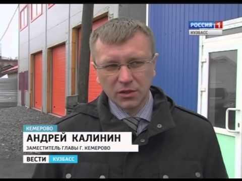 Кемерово избавляется от незаконных построек