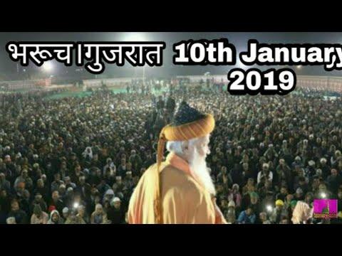 Latest speech by Sayyed Hashmi miya Ashrafiul Jilani Bharuch Gujrat 10/01/2019